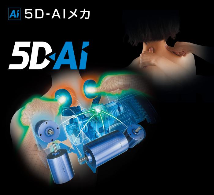 Características Sillón de Masaje JP-2000 5D