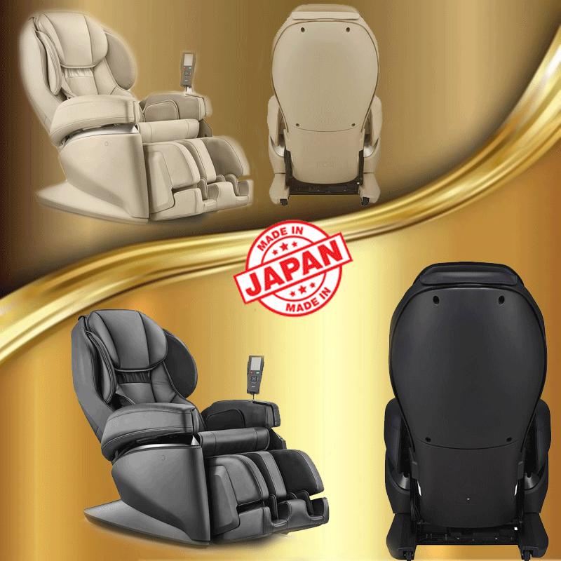 Fujiiryoki JP1100 Negro y Beige